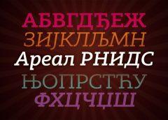 Novi ćirilični fontovi u upotrebi