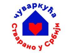 Žig Čuvarkuća: više od 500 firmi u Srbiji dobilo potvrdu porekla i kvaliteta
