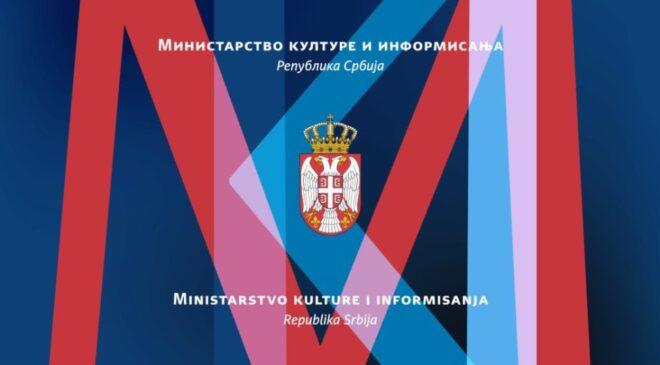 Ministarstvo kulture: prvi konkurs za novi program Prestonica kulture Srbije